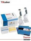 Finnpipette NOVUS KIT 2 elektronikus pipetta